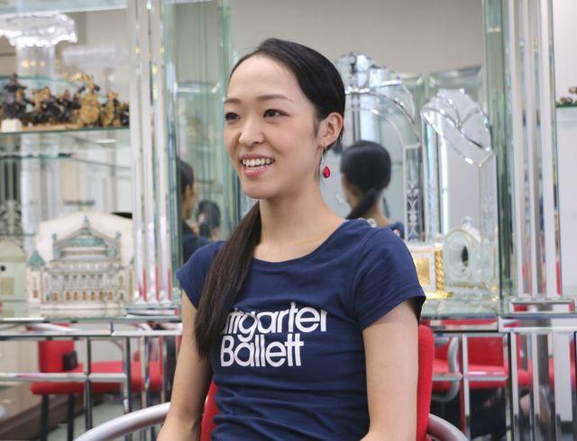 Akimi Denda.JPG