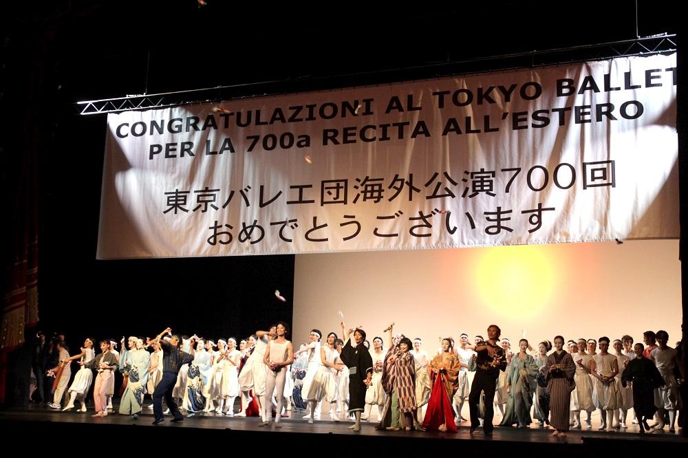 10-07『ザ・カブキ』700回記念スカラ座.jpg