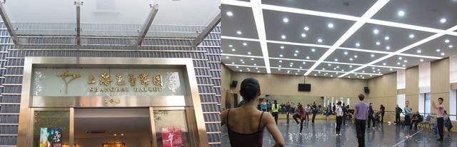 14-11Shanghai1.JPG
